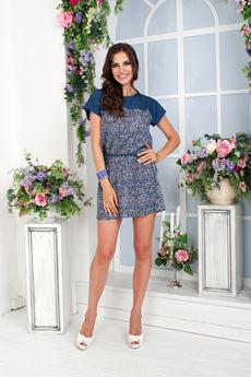 Платье-туника Angela Ricci со скидкой